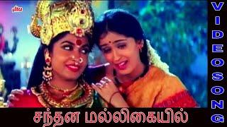Santhana Malligaiyil HD Video Song | சந்தன மல்லிகையில் | வடிவேலு, ரம்யா கிருஷ்ணன் | Rajakali Amman