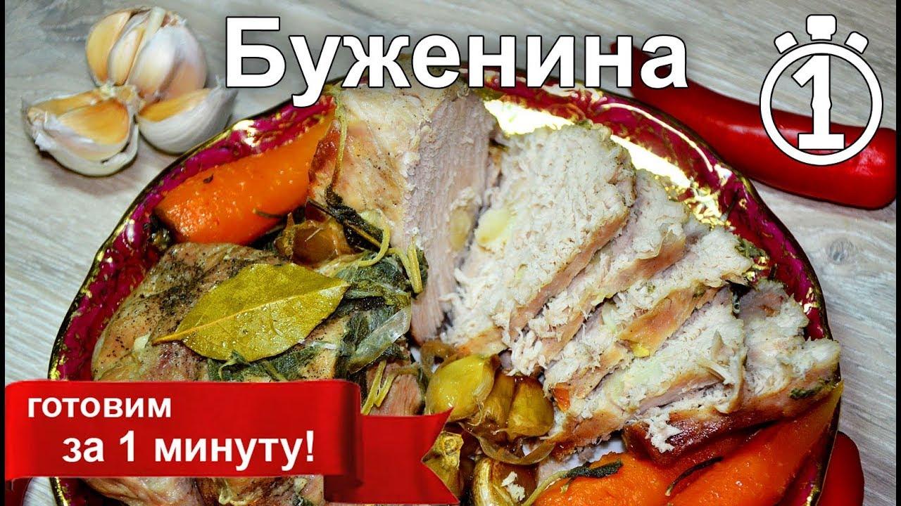 готовим вкусно и быстро по домашнему