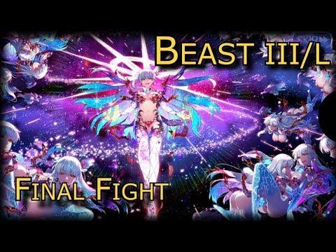 fgo beast_Cu Solo - Beast III/L Kama Final Fight [FGO] - YouTube