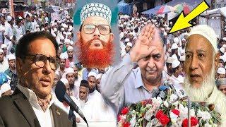 এই মাত্র পাওয়াঃ জামাতের প্রধান হলেন ড  কামাল । bd politics news । bangla viral news