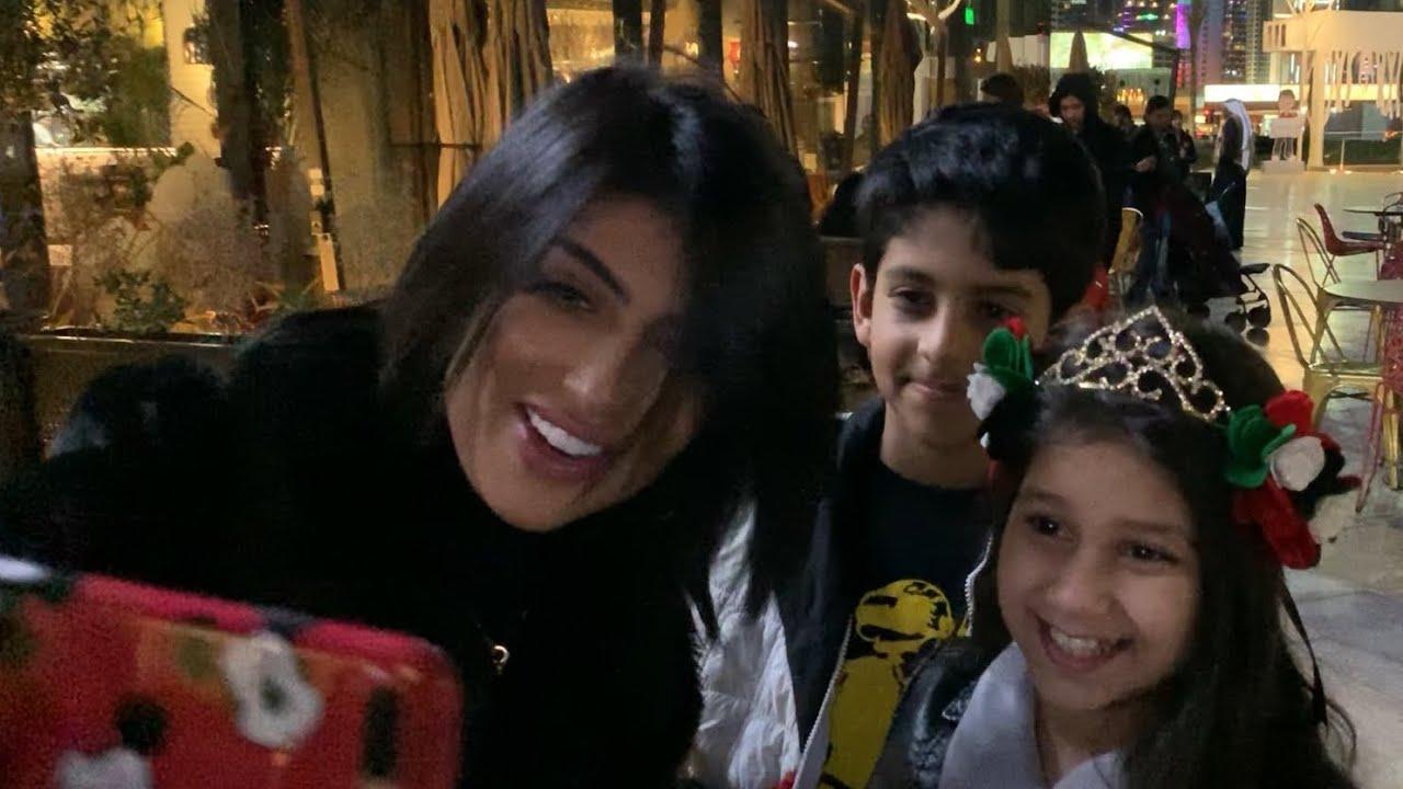 نور وميمي ومشاري في حديقه الشهيد العيد الوطني Youtube