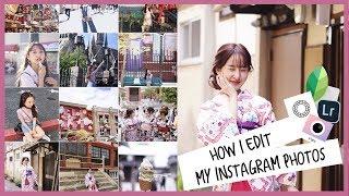 How I edit my instagram photos  คุมโทนยังไง ใช้แอพอะไรแต่งรูป