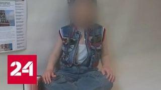 Просветление через порно: ребенок оказался заложником сектантов