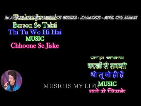 Baahon Me Teri Masti Ke Ghere - Karaoke With Scrolling Lyrics Eng.& हिंदी