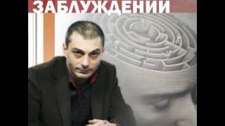 """О книге """"Россия и Германия: друзья и враги?"""""""