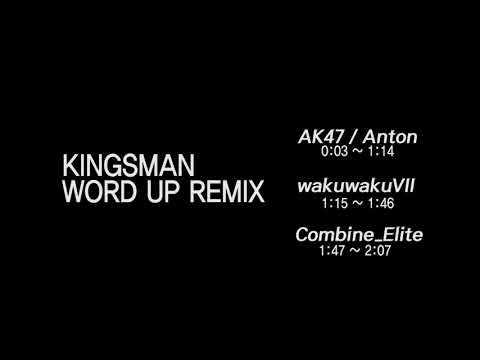 Kingsman - The BossHoss Word Up - Movie Mashup 2 (remix)