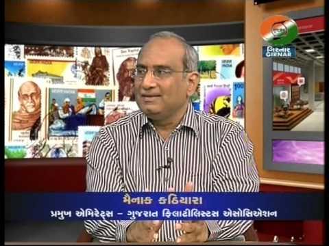 India Post - Mainak Kathiara - Philatelic Interview - Doordarshan