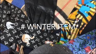 #scarf #겨울아이템 | 버버리스카프, 구찌마플러,…