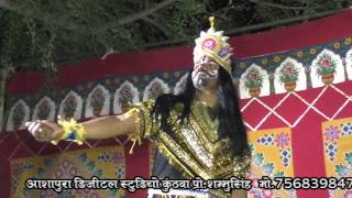 Bheru ji ki aan- bhajan by ramesh keer