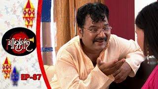 Sahanai | Full Ep 87 | Odia Serial – TarangTV