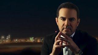 Wael Gassar - El Madam | وائل جسار - المدام