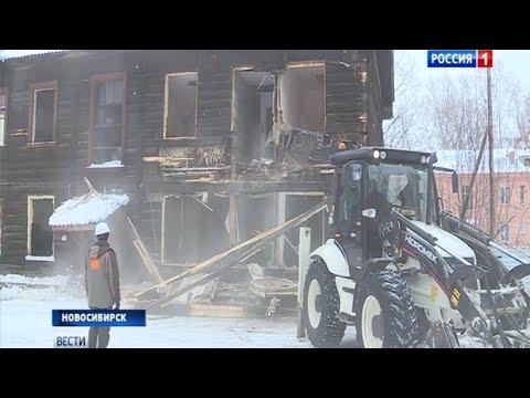 Жители аварийных домов в первомайском районе Новосибирска готовятся к переезду