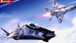MiG-41: Top secret project of the Russian Air Force. New fighter jet