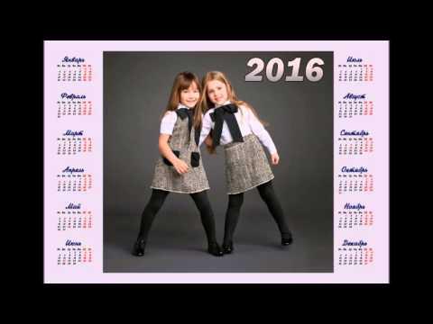 Астрономический календарь на 2017 год
