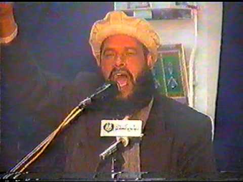 Qari hussain ahmed madni Eidgahshreef