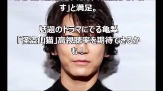 チャンネル登録お願いします。 → 【超期待】KAT-TUN 亀梨和也ドラマ『怪...
