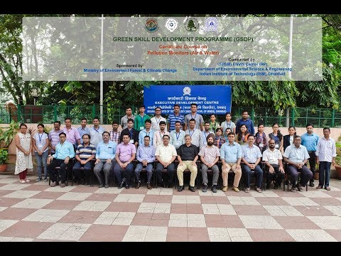 GSDP Certificate Course on Pollution Monitors: Air & Water by  IIT (ISM) Dhanbad ENVIS Centre
