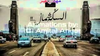 مهرجان سكه شمال النسخه الاصليه 2015 YouTube