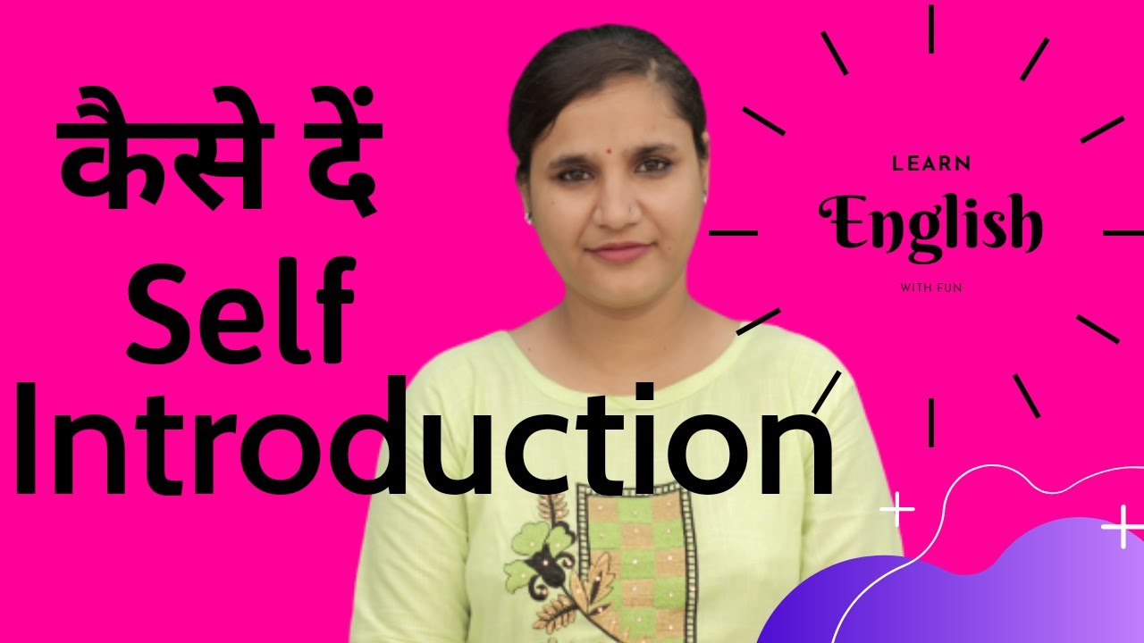 How to give self introduction in English #introduction in ...