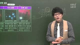 별의 탄생과 진화, 무거운 원소의 합성