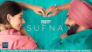 Watch sufna full punjabi movie promotions coverage by mania | ammy virk, tania, jagjeet sandhu including the interviews with cast & crew of f...