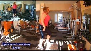 Кроссфит для похудения (девушки) комплекс 6
