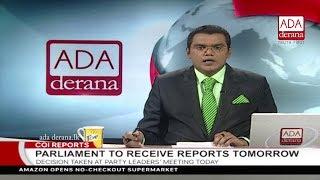 Ada Derana First At 9.00 - English News - 22.01.2018