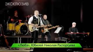 концерты любэ в новосибирске 2017 причина