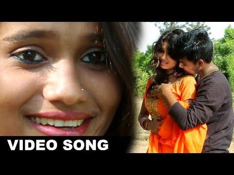 तोहरा अखिया के काजल हमर जान ले गईल Bhojpuri song| Bhushan Singh | Bhojpuri New Video Song 2017