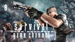 Resident Evil 4 Прохождение На Русском #8 — ПОЕЗДКА С ВЕТЕРКОМ