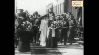 Часть 2. 1908 год. Встреча Николая II и Эдуарда VII. Прибытие императрицы Марии Федоровны в Ревель