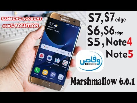 WAQAS MOBILE CENTER KINGRA: 100% Bypass Samsung S5,S6,S7