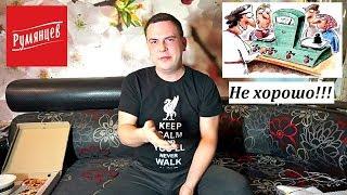 видео Осенние новинки Обломова