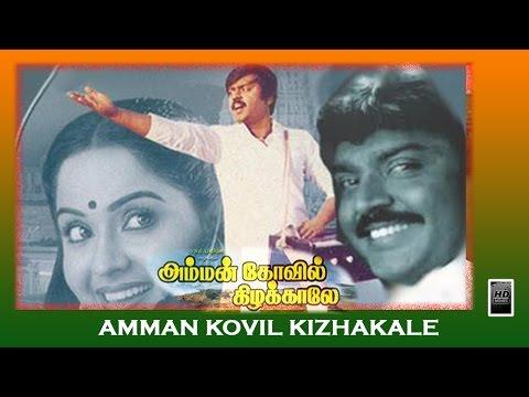 amman kovil kizhakkale tamil film songs