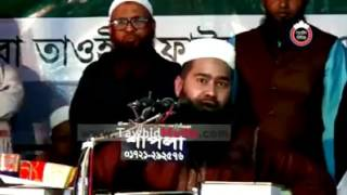 Peace tv [ dr. zakir naik] bangla peace tv [ Peace TV Stop Bangla News ]