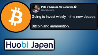 US Politicians Investing in BITCOIN - Huobi Japan Crypto Exchange To Raise $4.6 Million