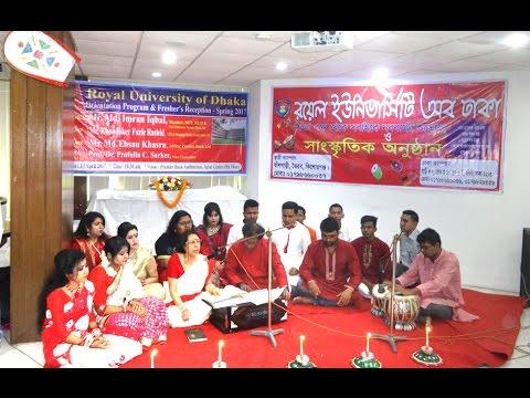 Pohela Baishakh   1424 & Orientation Spring 2017 at Royal University of Dhaka