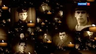 Смотреть видео Минута молчания, 9 мая 2018 (Россия-Культура) WEB/IPTVRip онлайн