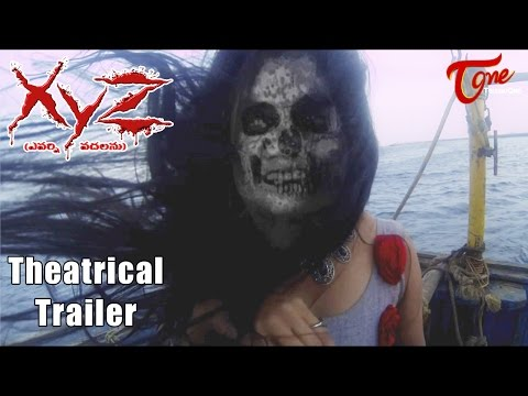 XYZ Movie Theatrical Trailer | Bobby Simha, SK Basheed