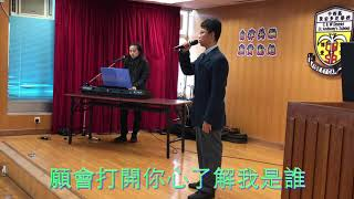 Publication Date: 2018-02-03 | Video Title: 先生,請給我這水 (Original)