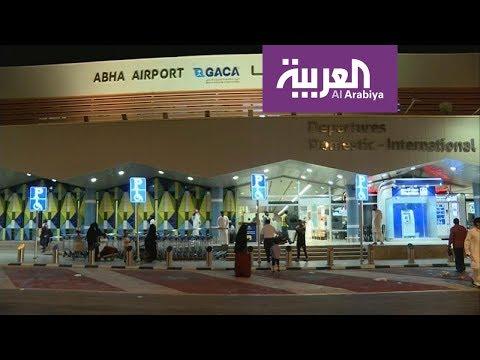 هجوم حوثي إرهابي على مطار أبها  - نشر قبل 3 ساعة