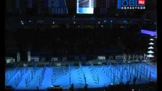 церемония открытия чемпионата европы по дзюдо 2012(мы танцуем с 7 мин. 35 сек., 2012-04-28T18:41:56.000Z)