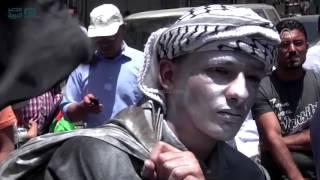 مصر العربية | مسيرات ومهرجانات في الضفة الغربية إحياءً لذكرى النكبة