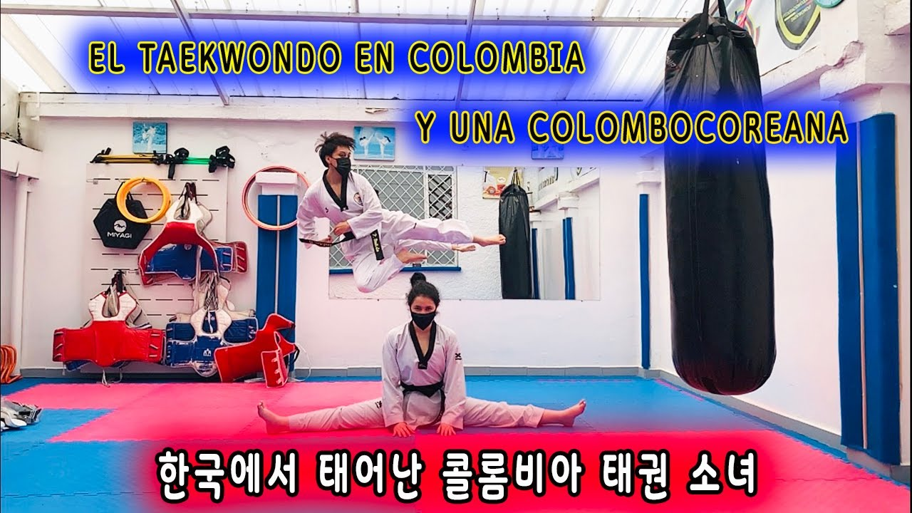 콜롬비아 태권 소녀 ! 한국 군인 아빠 임무 수행중 돌아가심 ,콜롬비아 엄마와 콜롬비아 거주 중  El taekwondo en Colombia y una Colombocoreana