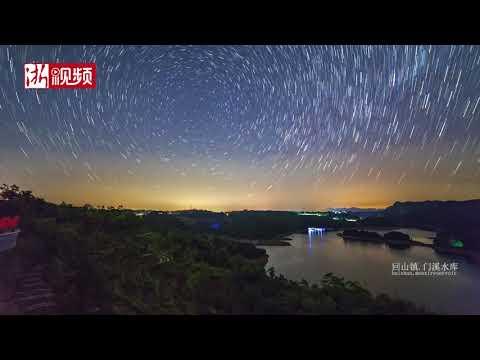 Splendid Zhejiang: the beautiful night scene of Xinchang, Zhejiang Province