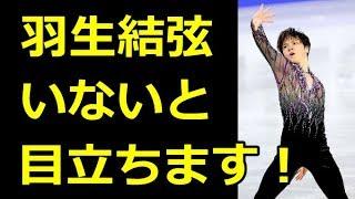 【宇野昌磨】全日本選手権2017、SPは96.83点で首位発進!羽生結弦が欠場...