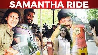 Samantha Rides Super Deluxe Auto   #superdeluxe   Samantha   Vijaysethupathi   Red Carpet