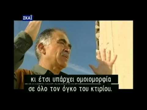 ANCIENT GREEKS -  ΑΡΧΑΊΟΙ ΈΛΛΗΝΕΣ