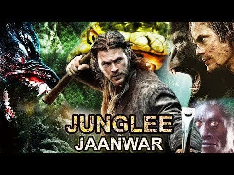 Download Latest Hollywood Action Movie   Junglee Jaanwar   2018 And 2019 Hollywood Romantic Movies Full HD