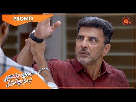 Kannana Kanne - Promo | 02 Sep 2021 | Sun TV Serial | Tamil Serial